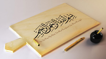 calligraphy-turkish-islamic-art-course